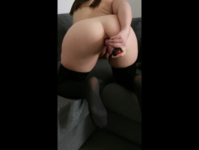 Mein erster anal Dildo-fick