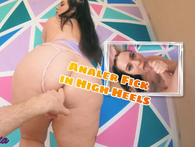 Analer Fick in Heels